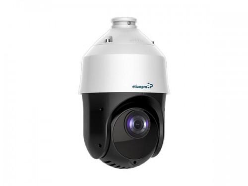 ip-camera - pan/tilt/zoom - ecamip701