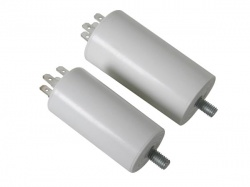 aanloopcondensator 2.5µf/450v - SUE2U5