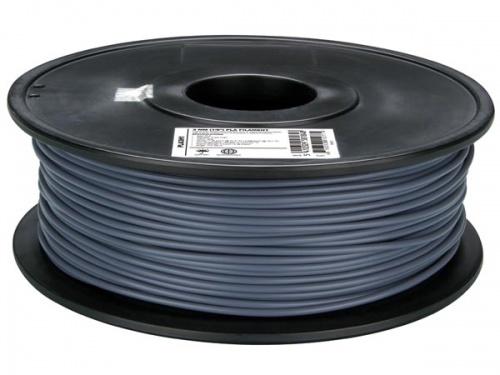 3 mm pla-draad - grijs - 1 kg - pla3h1